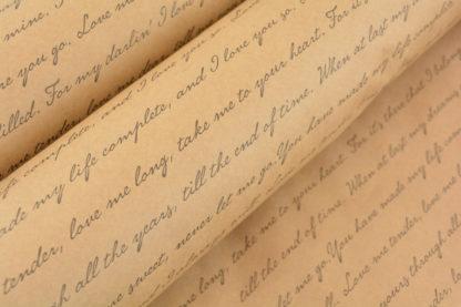 Χαρτί Kraft τυπωμένο - love me tender