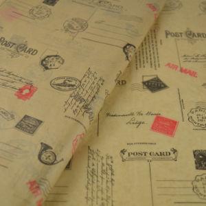 tissue-paper-kraft-color-post-office-theme