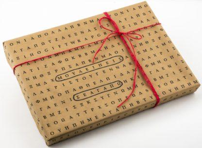Kraft Paper wordsearch puzzle
