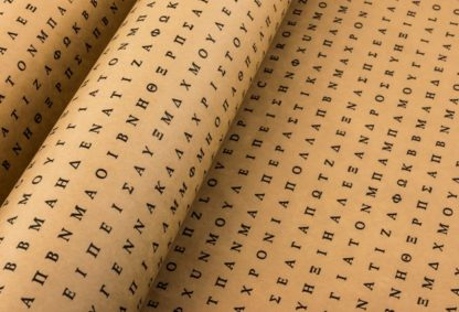 Wordsearch Puzzle Kraft Wrapping Paper